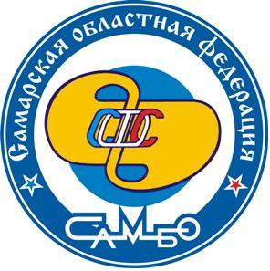 Самарская областная федерация самбо
